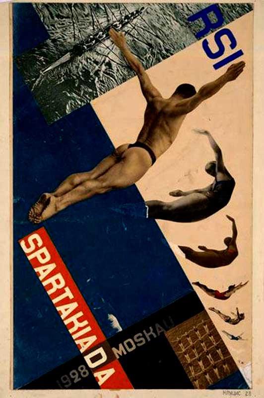 Gustav Klucis: postcard for Moscow Spartakiada 1928