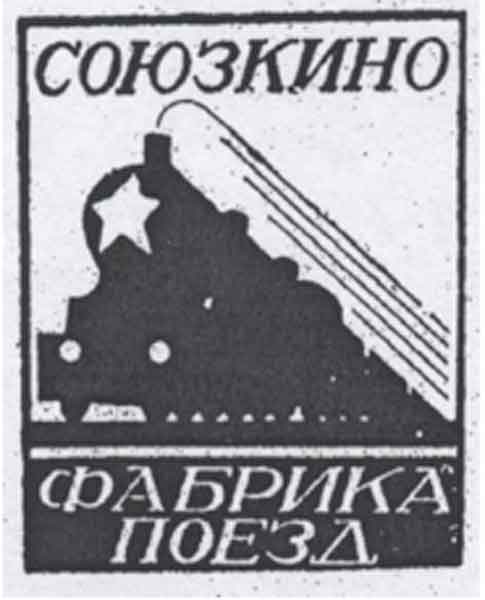 1923_Medvedkin_Agitprop-logo_c